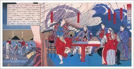 (10)戊辰五月東軍之諸将於五稜郭酒宴之図