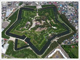 (12)五稜郭の空撮写真