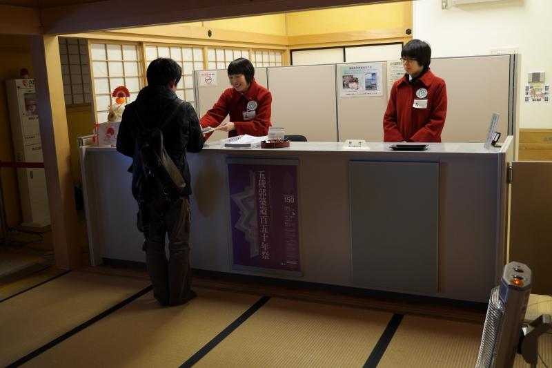 https://www.hakodate-bugyosho.jp/news-asset/2015/01/05/P1010298.jpg