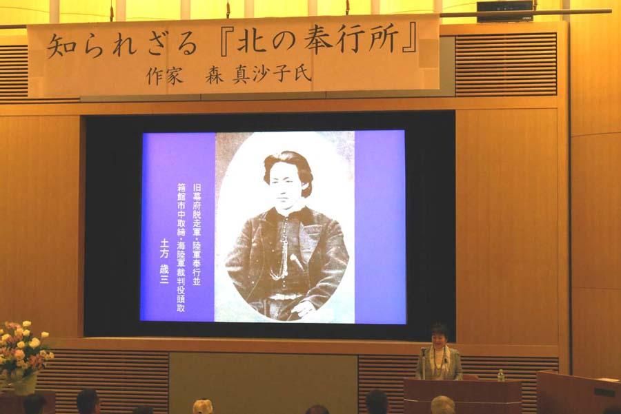 https://www.hakodate-bugyosho.jp/news-asset/2016/06/14/2016.06.11.bugyosho%20Lecture.02.jpg