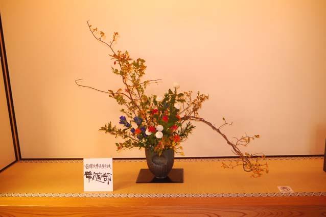 ohtsuma-002.jpg