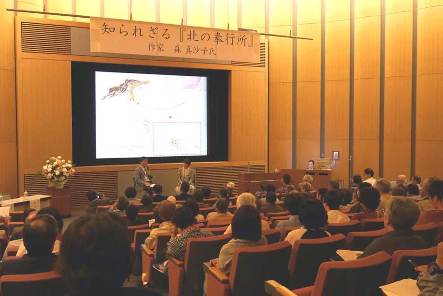 2016.06.11.bugyosho Lecture.03.jpg