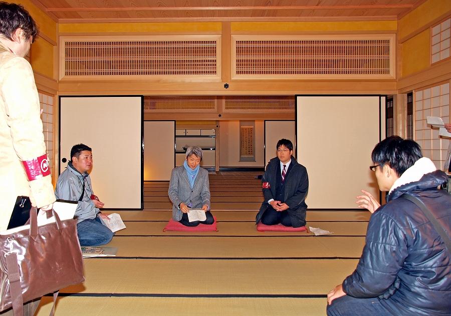 https://www.hakodate-bugyosho.jp/news-asset/images/101119_1.jpg