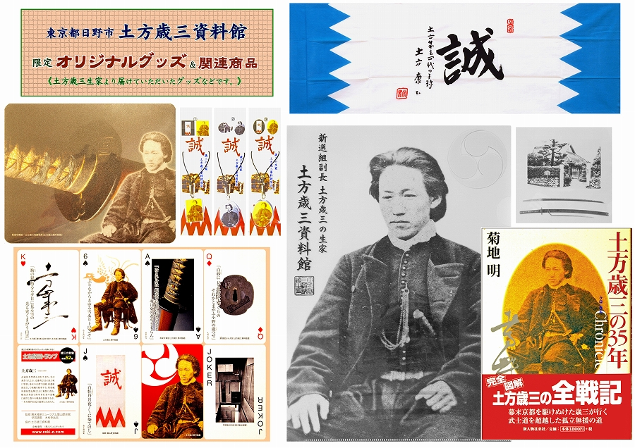 https://www.hakodate-bugyosho.jp/news-asset/images/110714_2.jpg