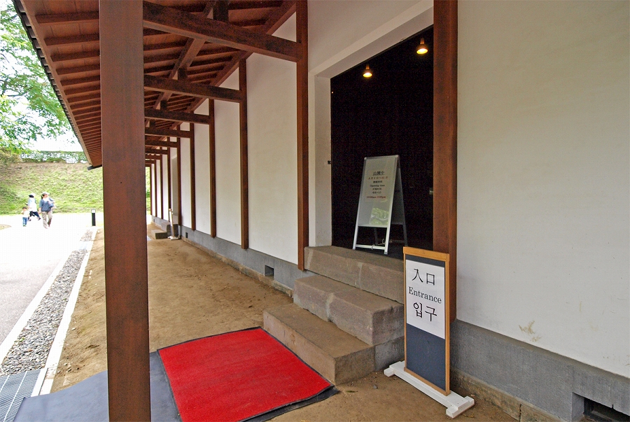 https://www.hakodate-bugyosho.jp/news-asset/images/110801_1.jpg