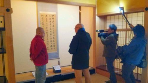 https://www.hakodate-bugyosho.jp/news-asset/images/DSC_0590~2~2.jpg
