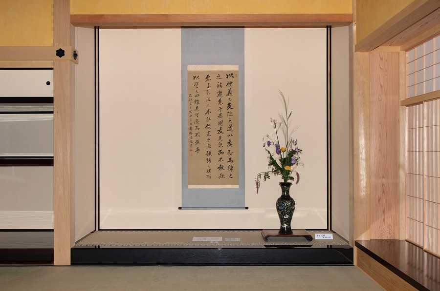 https://www.hakodate-bugyosho.jp/photo-asset/images/100730ichinoma.jpg