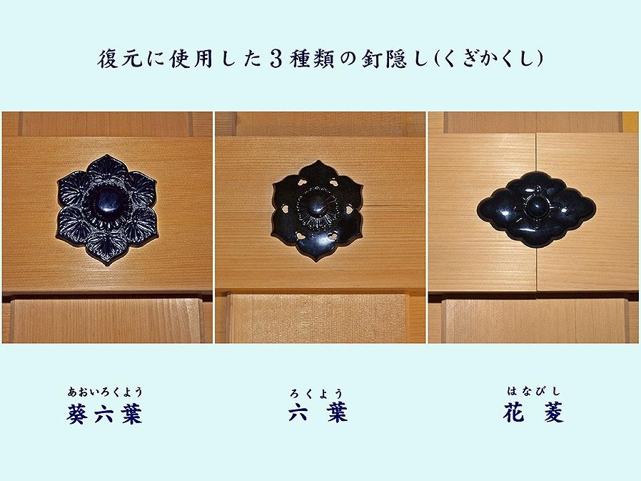 https://www.hakodate-bugyosho.jp/photo-asset/images/130307_3.jpg